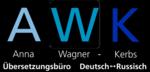 AWK-Logo