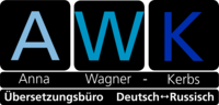 AWK Übersetzungsbüro Logo